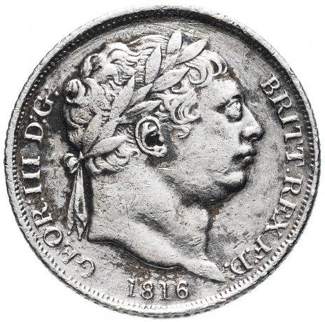 купить Великобритания 1 шиллинг 1816 Георг III