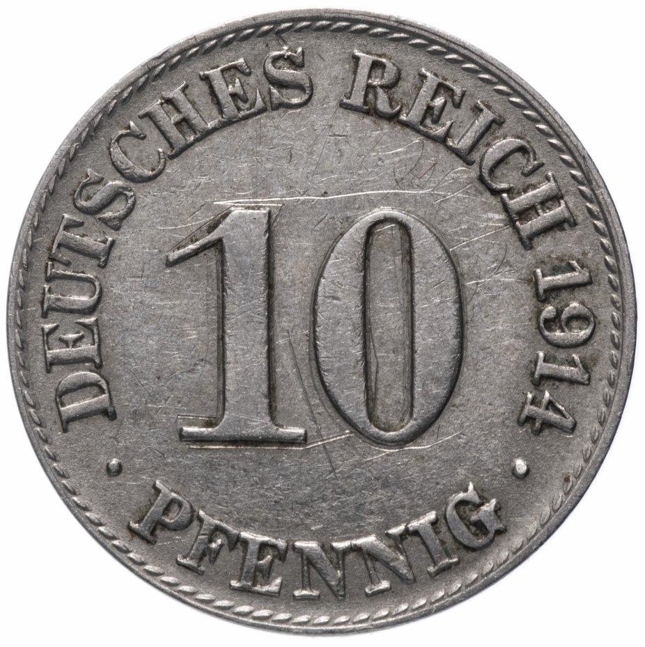 купить Германия 10 пфеннигов (pfennig) 1914 D