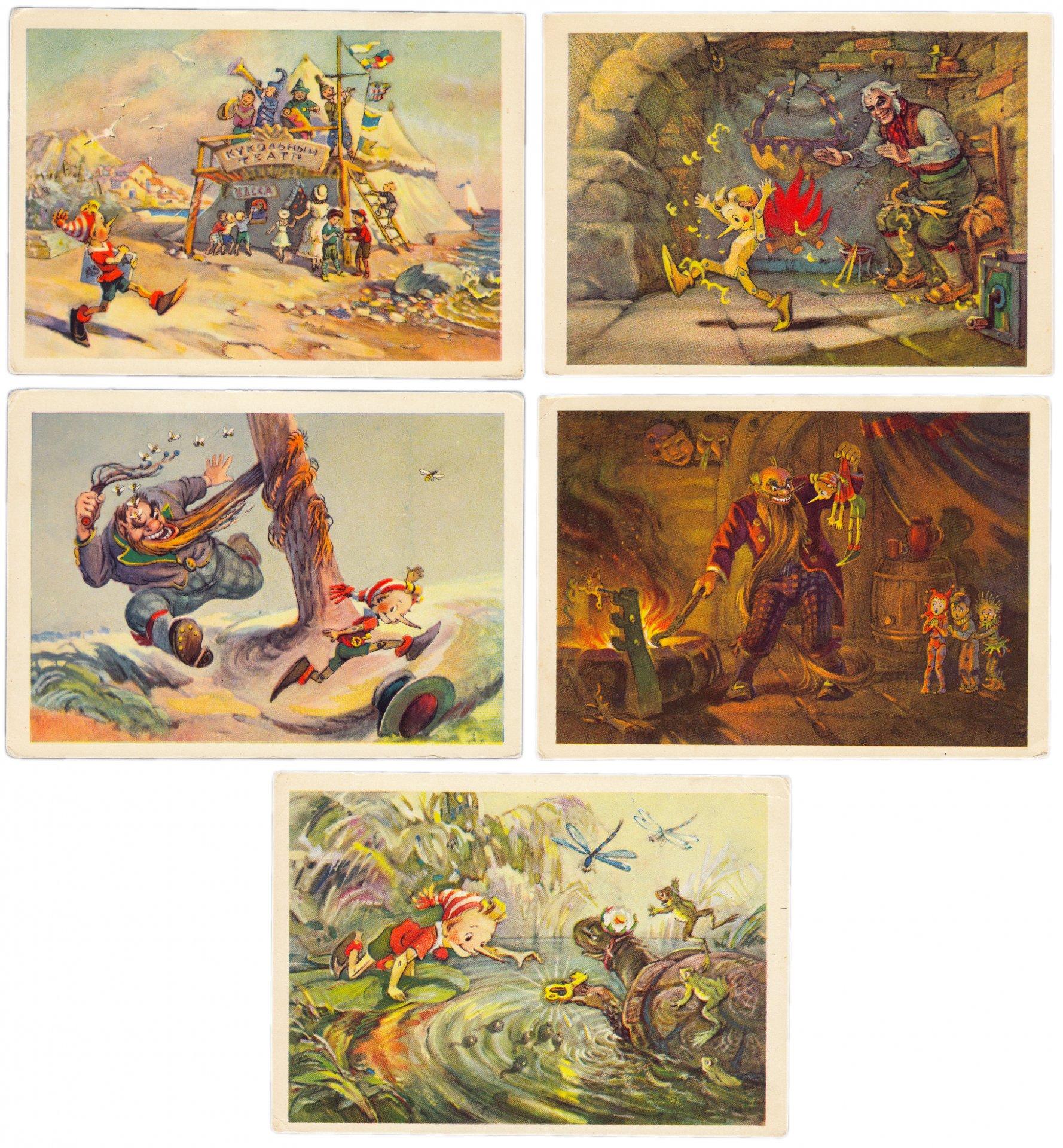 краснодаре набор открыток золотой ключик задняя продольные борозды