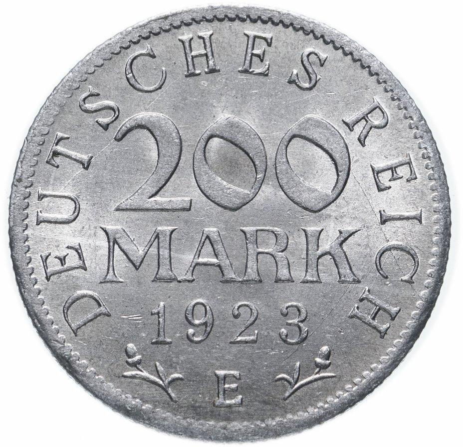 купить Германия 200марок 1923 E