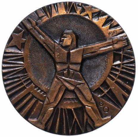 """купить Медаль """"Победа в Великой Отечественной войне 1945 г."""""""