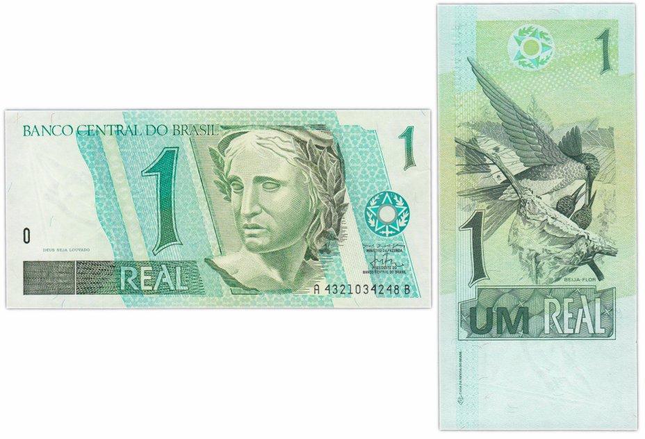 купить Бразилия  1 реал 1997-2003