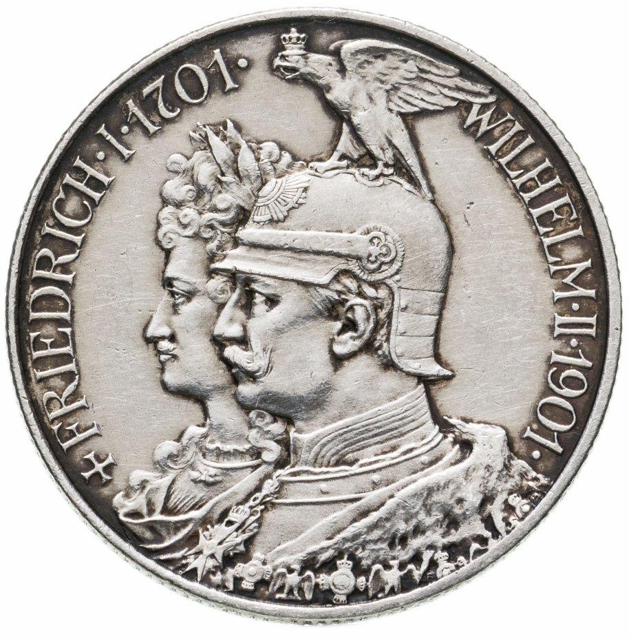 купить Германия (Империя) 2 марки (mark) 1901  200 лет Пруссии
