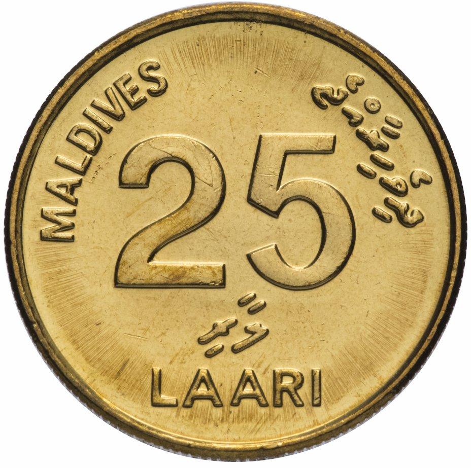купить Мальдивы 25 лари 2008