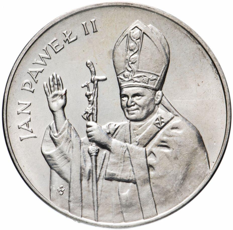 """купить Польша 10000 злотых (zlotych) 1987 """"Папа Иоанн Павел II"""""""