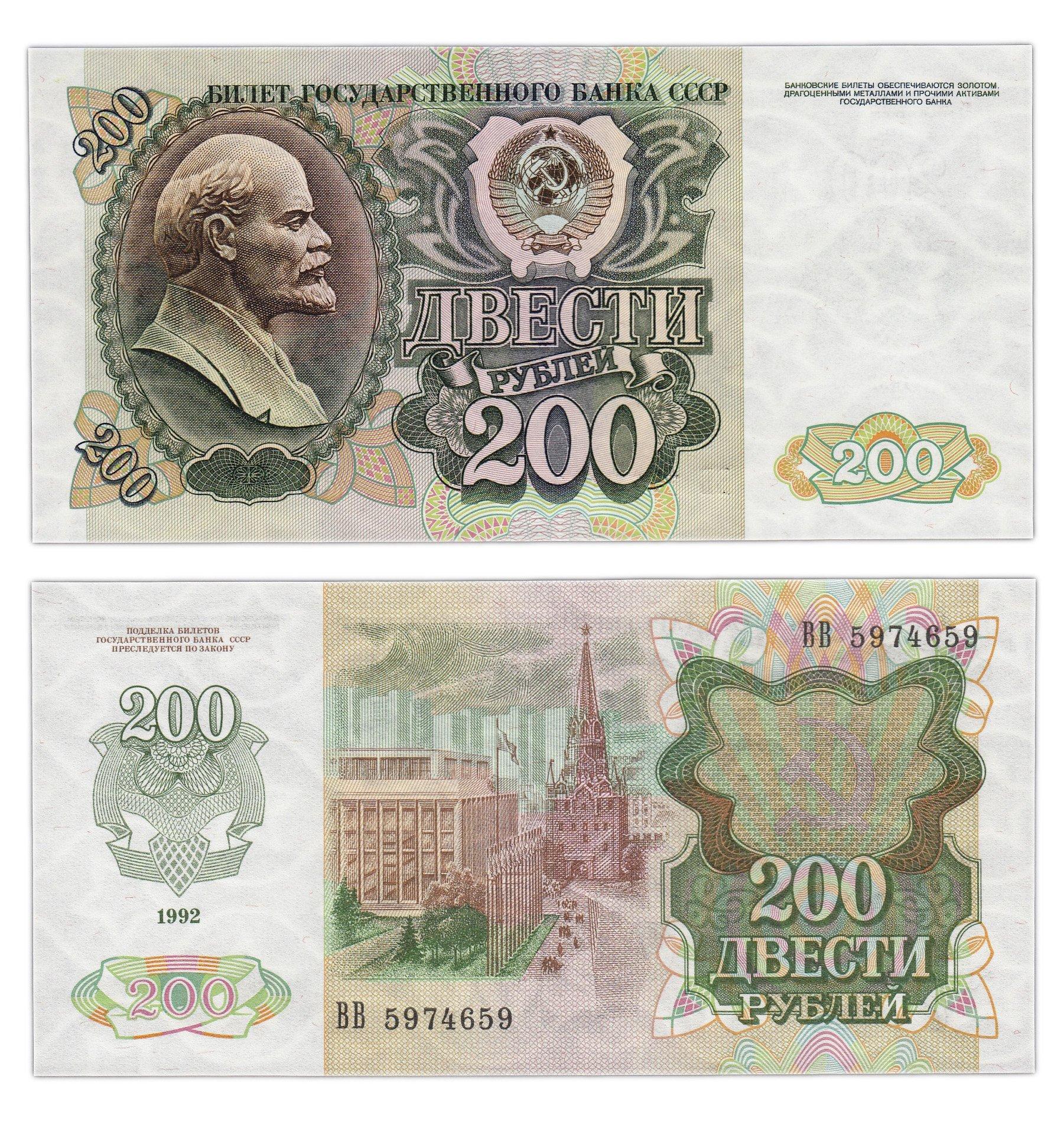 Е 25 за 200 рублей купить купить премиум скорпион g