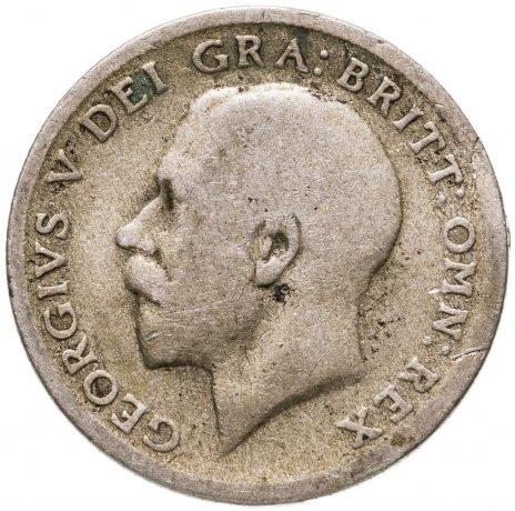 купить Великобритания 6 пенсов (pence) 1920