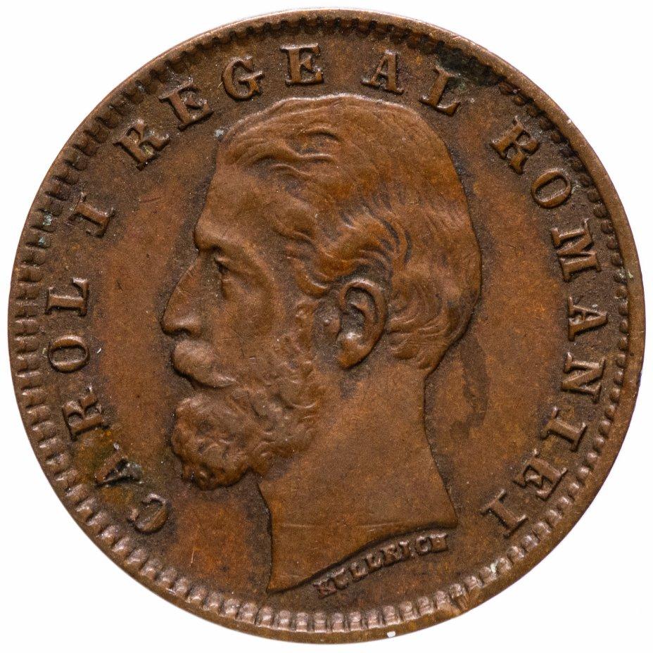 купить Румыния 1 бан (ban) 1900