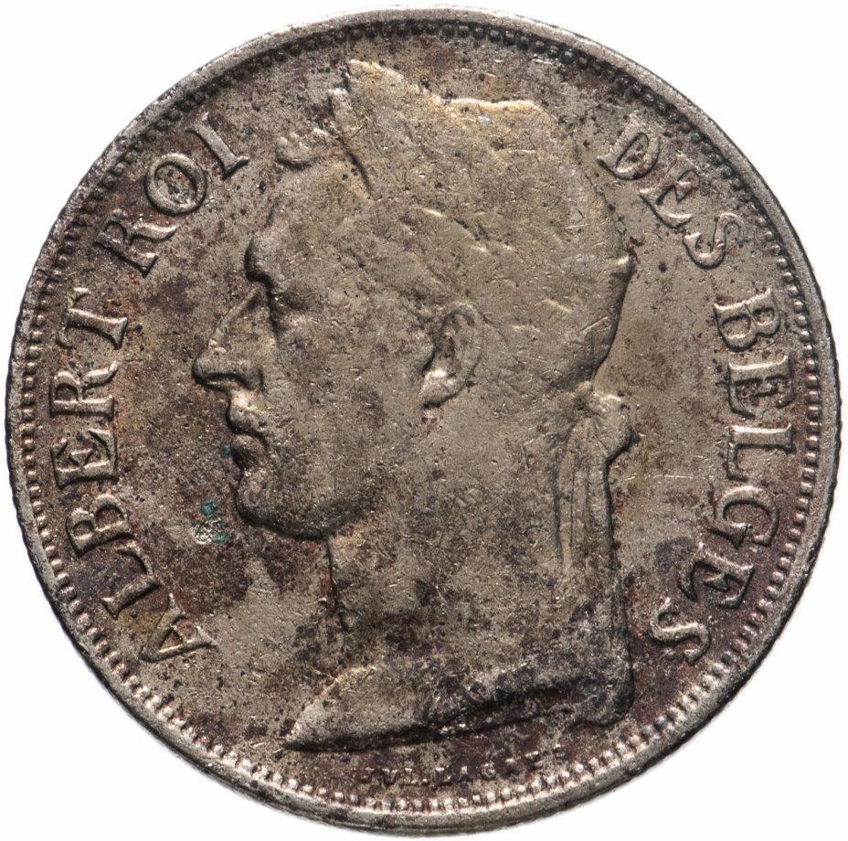 купить Бельгийское Конго 1 франк (franc) 1927 (Надпись на французском - 'ALBERT ROI DES BELGES')