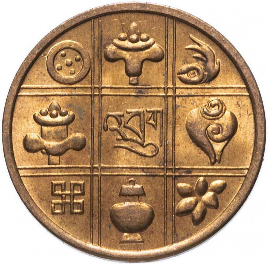 купить Бутан 1пайс (pice) 1951-1955 (случайный год)