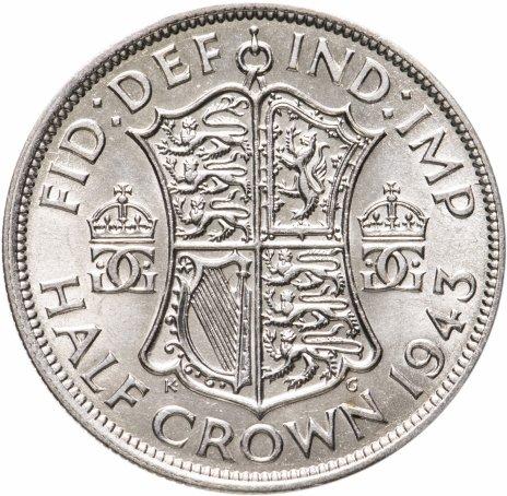 купить Великобритания 1/2 кроны (crown) 1943