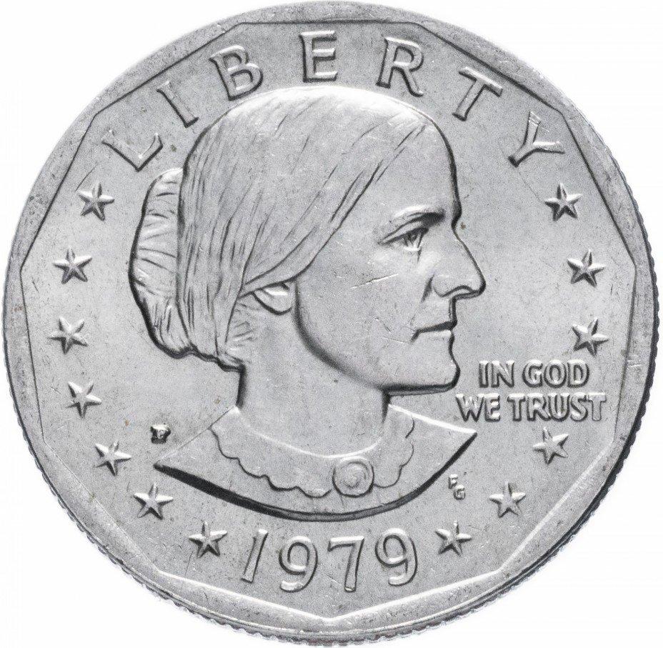 """купить США 1 доллар 1979 P """"Сьюзен Энтони"""""""