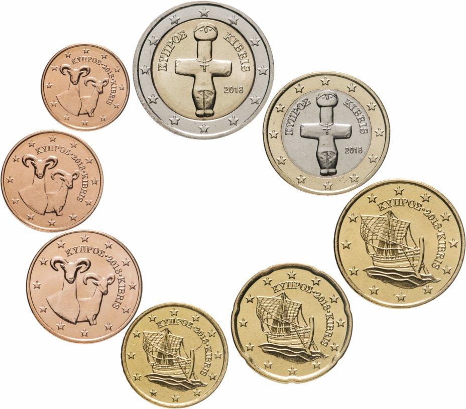 купить Кипр полный набор монет евро для обращения 2018 (8 штук, UNC)