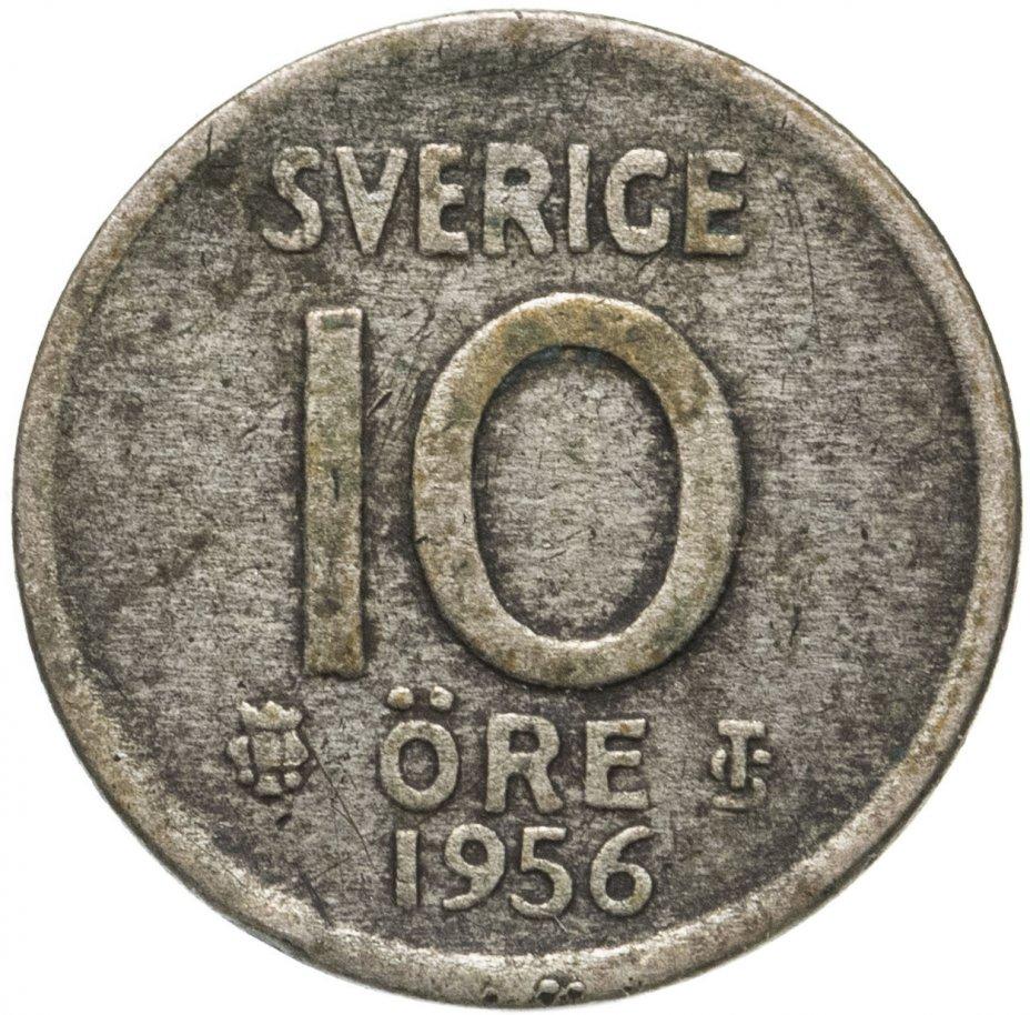 купить Швеция 10 эре (ore) 1956