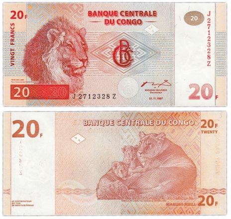 купить Конго 20 франков 1997 год Pick 88A