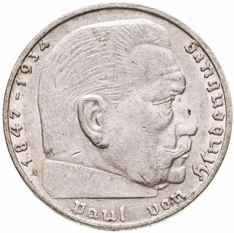 """купить Германия (Третий Рейх) 2 рейхсмарки 1938 """"A""""-Берлин"""