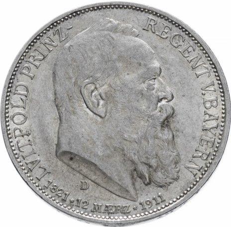 """купить Германская империя (Бавария)  3 марки 1911 """"90 лет со дня рождения Луитпольда Баварского"""""""