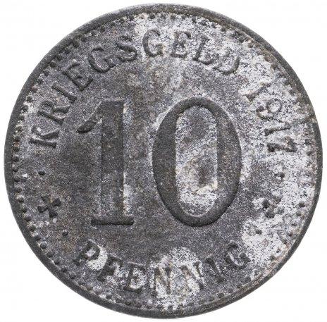 купить Германия, Ален 10 пфеннигов 1917