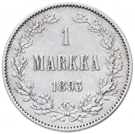 купить 1 марка 1893 L, монета для Финляндии