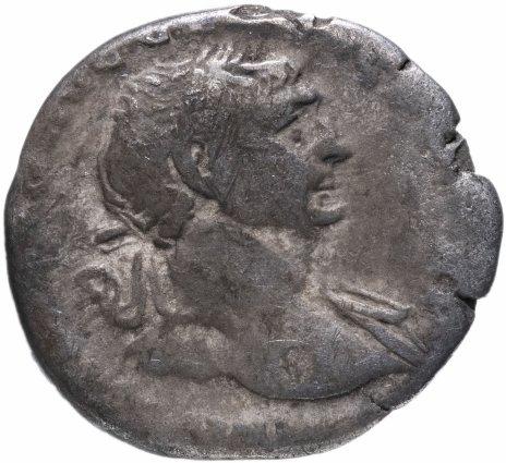 купить Римская империя, Траян, 98-117 годы, денарий.