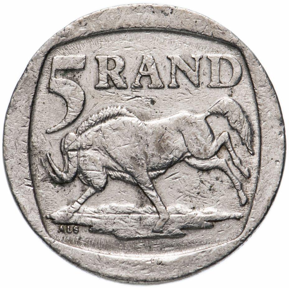 купить ЮАР 5рандов (рэндов, rand) 1994-1995, случайная дата