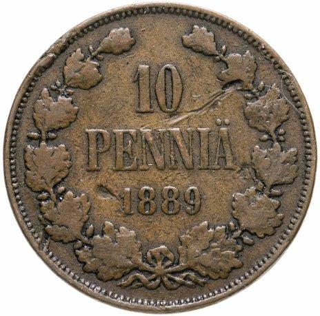 купить 10 пенни (pennia) 1889