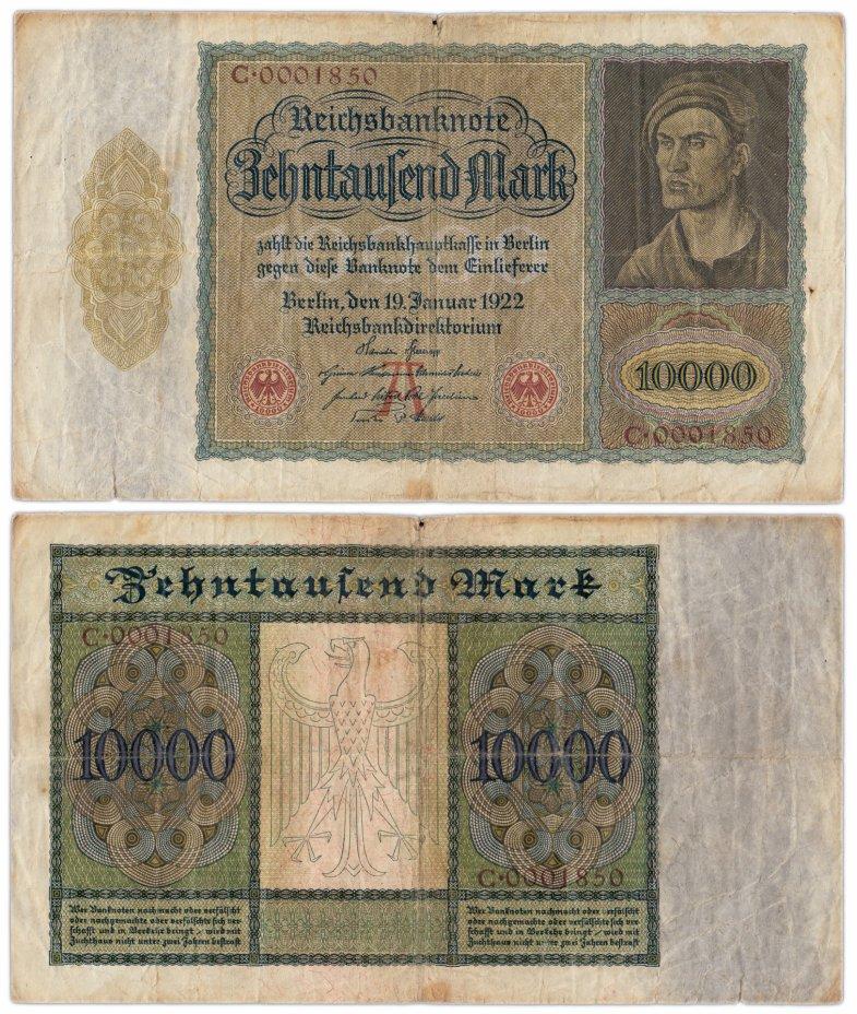 купить Германия 10000 марок 1922 (Pick 70)