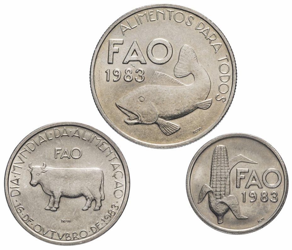 """купить Португалия набор 25, 5 и 2,5 эскудо 1983 """"Продовольственная программа - ФАО"""""""