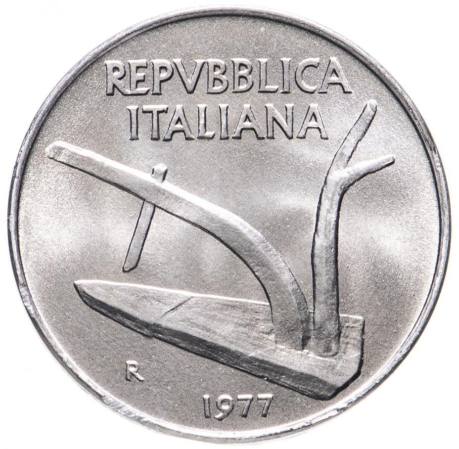 купить 10лир 1977     Италия