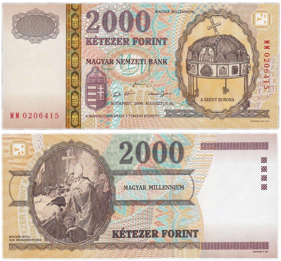 """купить Венгрия 2000 форинтов 2000 (Pick 186a) """"Миллениум"""" в буклете"""
