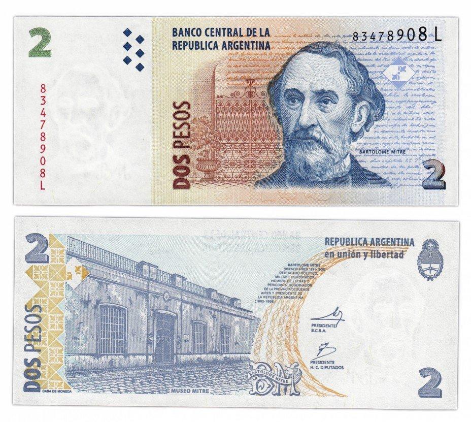 купить Аргентина 2 песо 2010 (Pick 352(6)