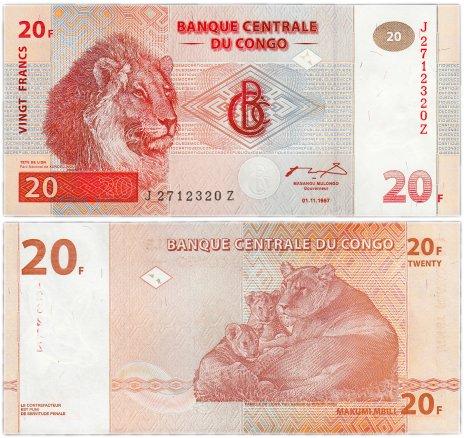 купить Конго 20 франков 1997 (Pick 88A)