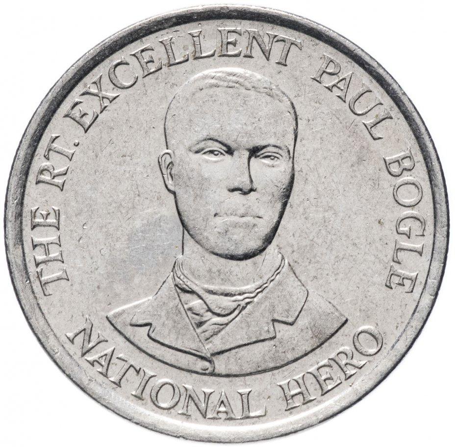 купить Ямайка 10 центов (cents) 1991-1994, случайная дата