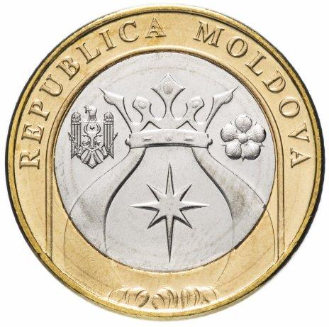 купить Молдавия 5 лей 2018