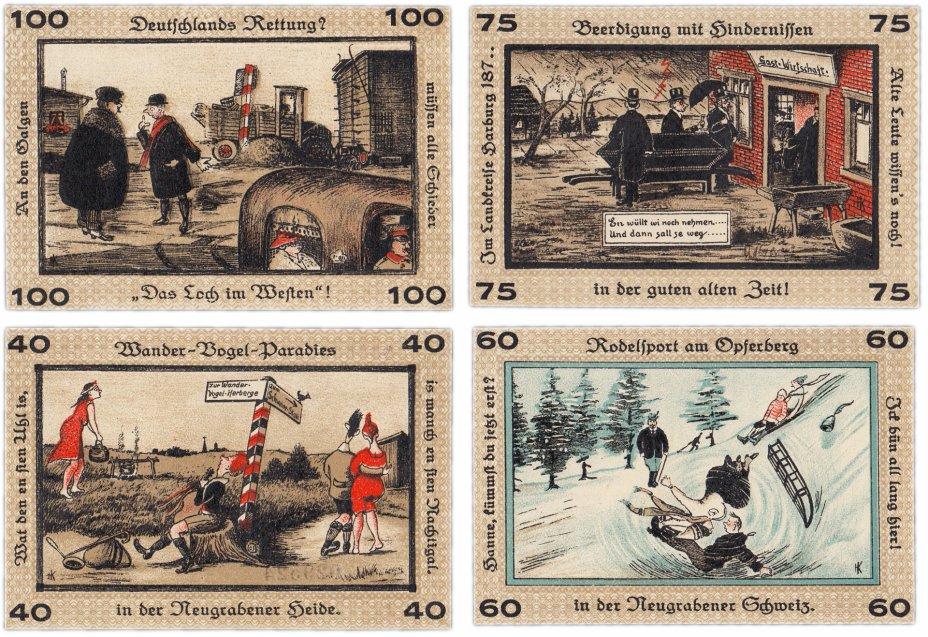 купить Германия (Гамбург: Нойграбен) набор из 4-х нотгельдов 1921 (B1)
