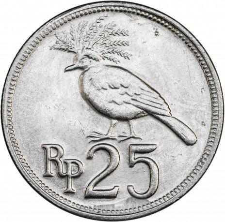 купить Индонезия 25 рупий 1971