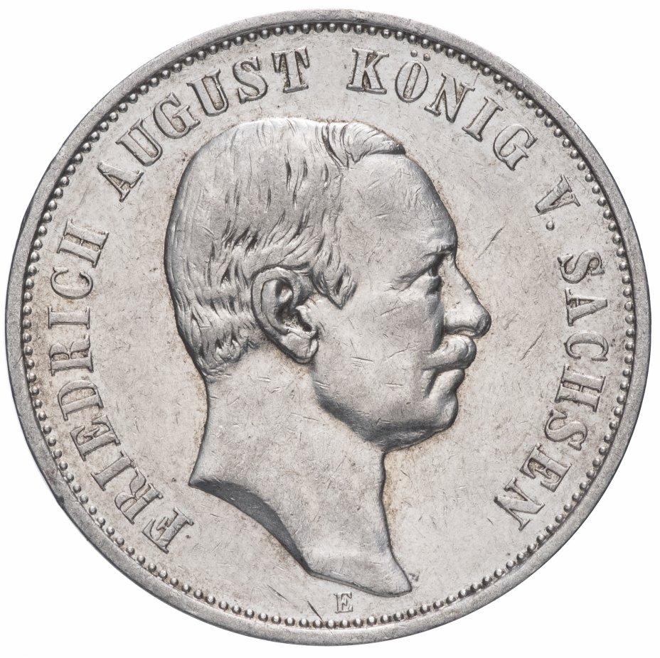 купить Германская Империя (Саксония) 3 марки 1912