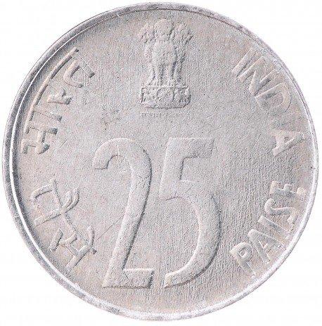 купить 25 пайс 2002 Индия