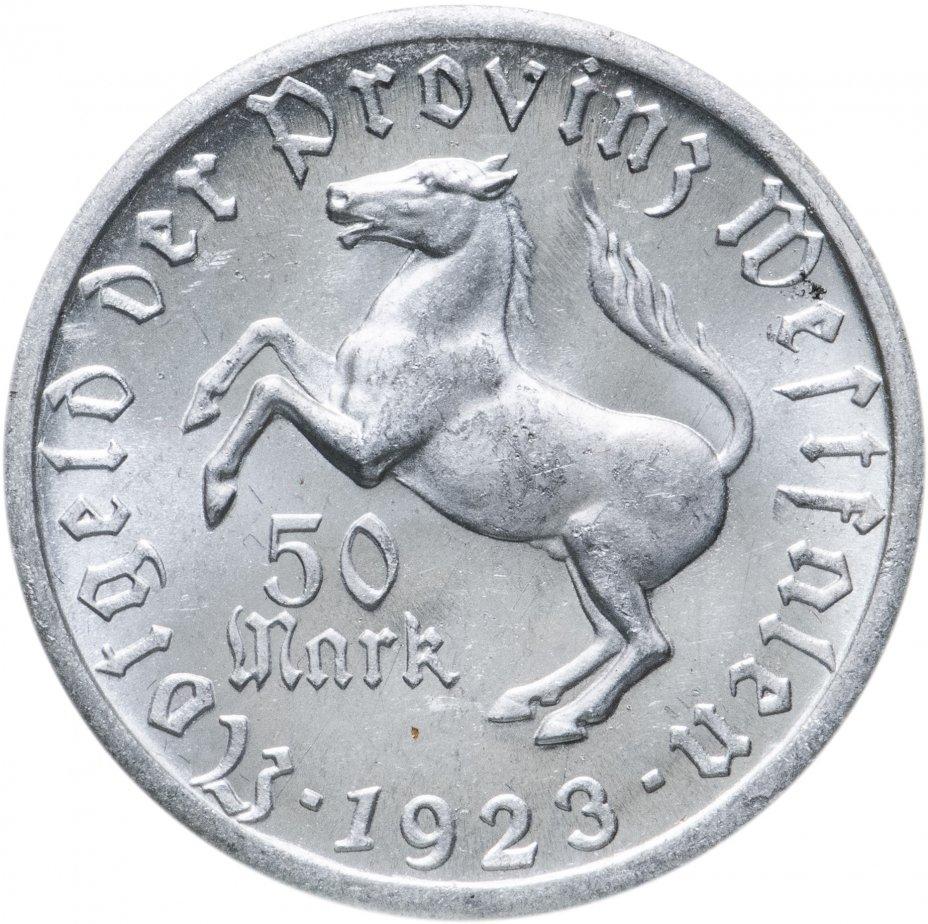 купить Германия, Вестфалия 50 марок 1923