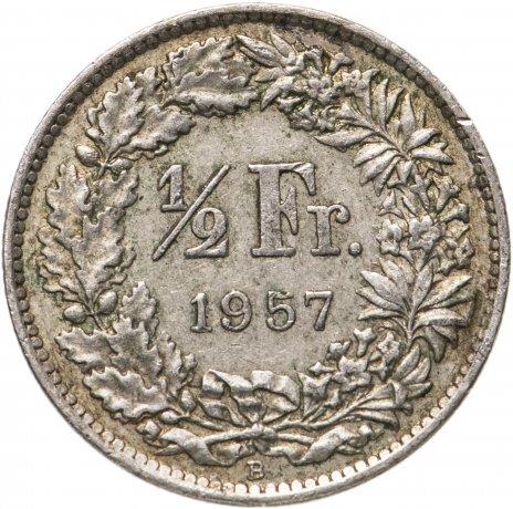 купить Швейцария 1/2 франка (franc) 1967