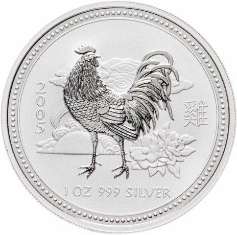 купить Австралия 1 доллар 2005 «Восточный календарь-год Петуха»