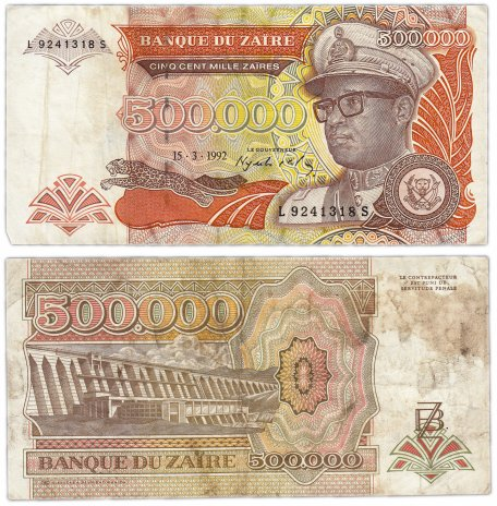 купить Заир 500000 заир 1992 (Pick 43)