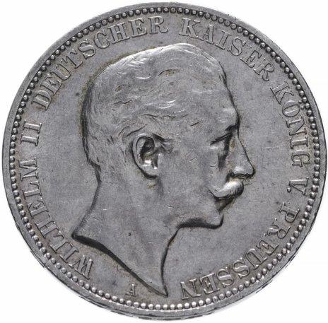 купить Германская Империя (Пруссия) 3 марки 1910