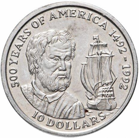 """купить Острова Кука 10 долларов (dollars) 1990 """"500 лет открытию Америки"""""""