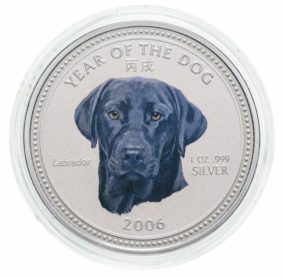 """купить Камбоджа 3000 риелей 2006 """"Год собаки: Лабрадор"""""""