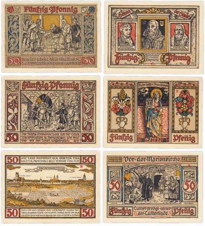 купить Германия (Бранденбург: Тройенбрицен) набор из 6 нотгельдов 1921