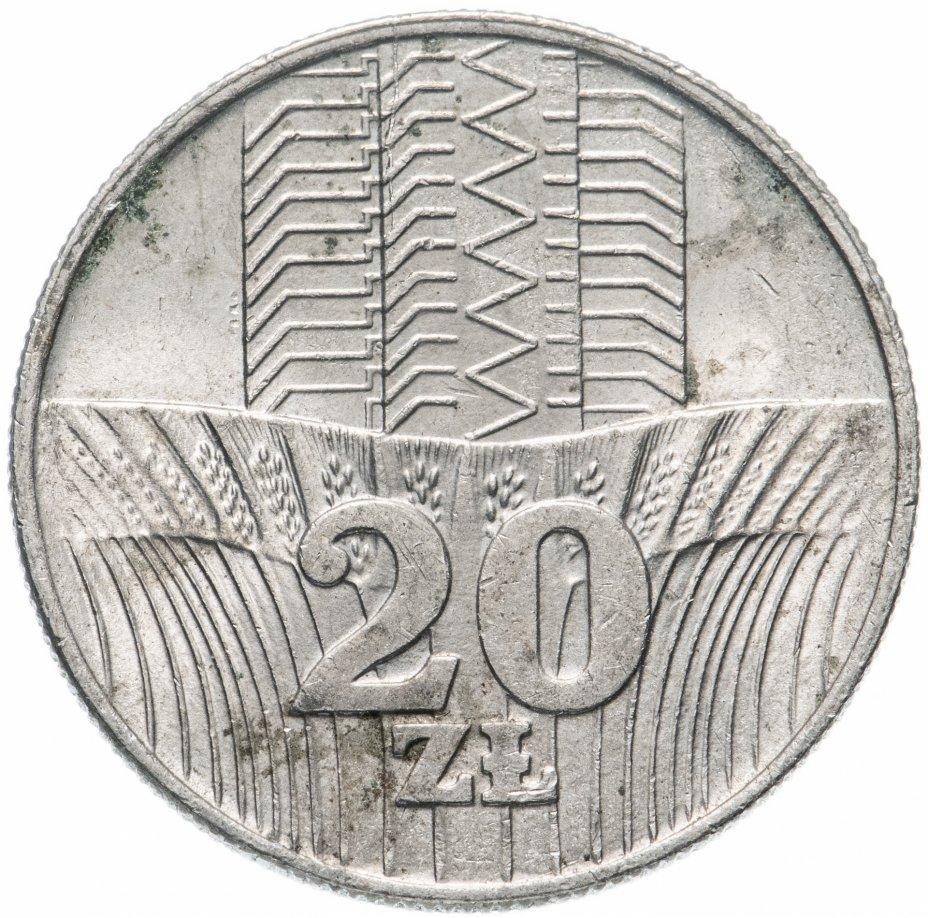 купить Польша 20 злотых (zlotych)  1973-1976, случайная дата