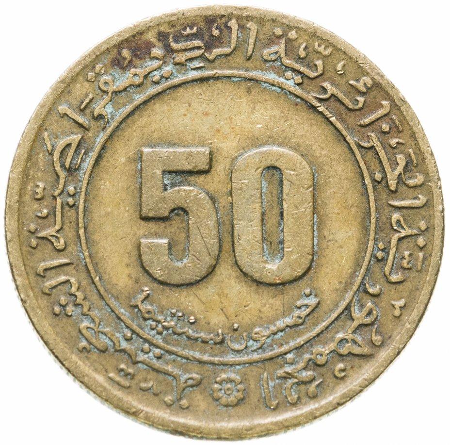 купить Алжир 50 сантимов 1945