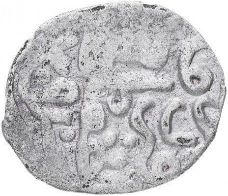купить Токтамыш-Хан,  Данг чекан Орда ал  Муаззам 791 г. х.
