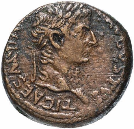 купить Римская империя, Тиберий, 14-37 годы, дупондий.
